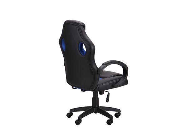 Кресло Chase blue - Фото №2