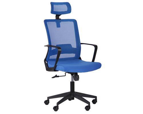 Кресло Argon HB синий - Фото №1
