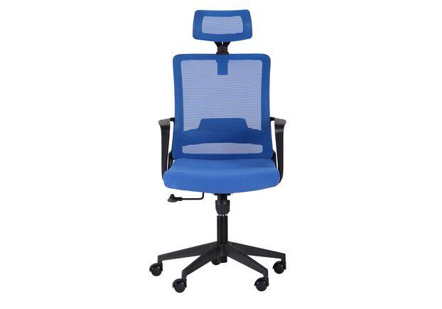 Кресло Argon HB синий - Фото №2