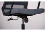 Кресло Argon HB серый - Фото №3