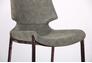 Барный стул Noir brass/pine - Фото №3