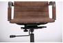 Кресло Slim Gun HB Wax Coffee - Фото №3