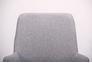 Кресло Charlotte черный/серый - Фото №3