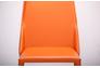 Стул Artisan orange leather - Фото №3