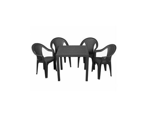 Набор для сада стол King+4 кресла Ischia антрацит - Фото №1