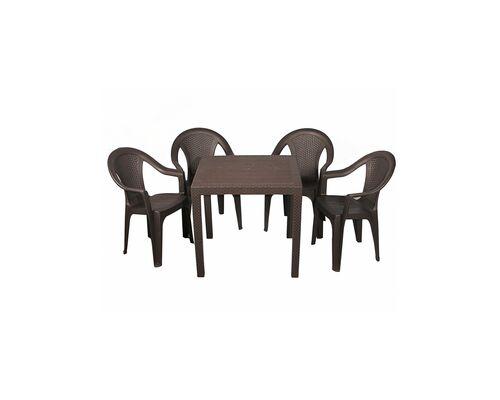 Набор для сада стол King+4 кресла Ischia коричневый - Фото №1
