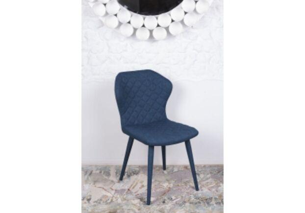 Стул VALENCIA (60*51*88 cm - текстиль) синий - Фото №1