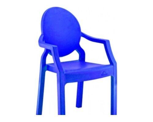 Кресло детское пластиковое Afacan синее - Фото №1