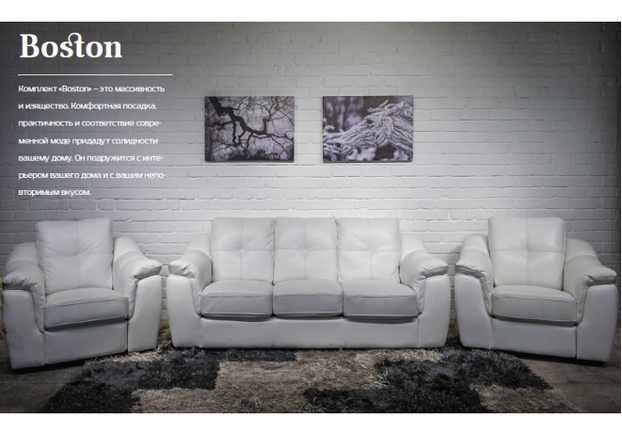 Кресло Бостон 3095 A 032-77 белый из натуральной кожи с перфорацией  - Фото №2