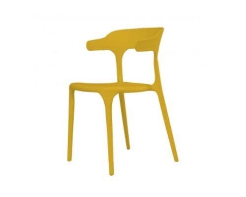 Стул пластиковый LUCKY (Лакки) желтый карри - Фото №1