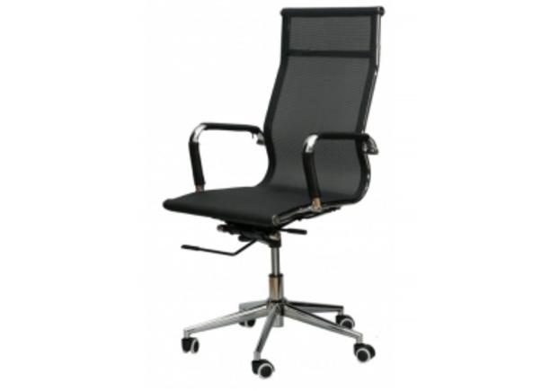 Кресло Special4You Solano textilline black - Фото №1