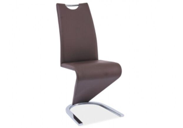 Кресло H-090 Signal хром/коричневый - Фото №1
