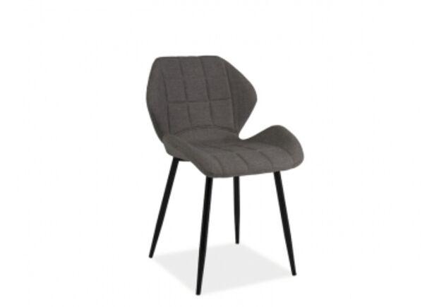 Кресло Hals Signal серый/ ножки металлические черные - Фото №1