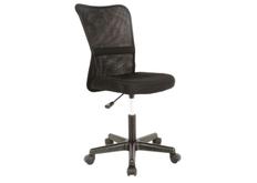 Кресло Q-121 Signal сиденье ткань мембранная черная/спинка сетка черная