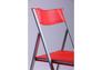 Стул Ибица алюм пластик красный - Фото №2