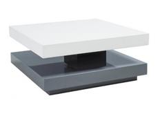 Стол журнальный Falon Signal МДФ белый глянец/серый глянец  75*75*h34 см