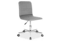 Кресло без подлокотников ткань серая
