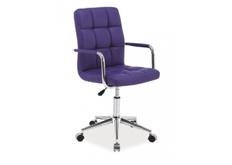 Кресло Q-022 Signal экокожа фиолетовая