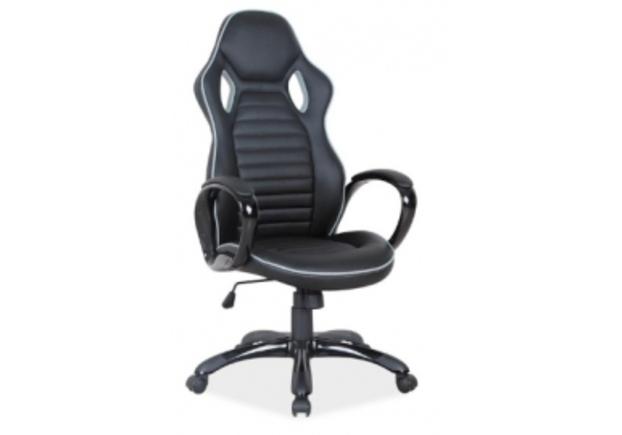 Кресло офисное Q-105 Signal механизм Tilt черный/серые края - Фото №1