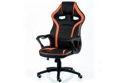 Фото Кресло офисное Special4You Game black/orange