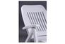 Шезлонг Fiorello пластик белый 01 - Фото №3