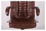 Кресло Парис хром/кожа Люкс комбинированная коричневая - Фото №8