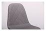 Стул обеденный Лоренцо DC-1779 бук/серый - Фото №5