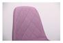 Стул обеденный Лоренцо DC-1779 бук/лиловый - Фото №5