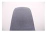 Стул Лучия черный/серый джинс - Фото №5