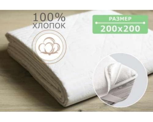 Наматрасник стеганый Point Art Classic 200х200 см с резинкой по 4-м углам - Фото №1