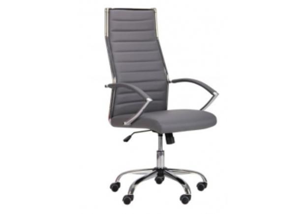 Кресло Jet HB серый - Фото №1
