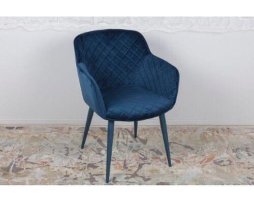 Кресло BAVARIA (58*65*80 cm текстиль) синий - Фото №1