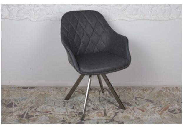 Кресло поворотное ALMERIA (610*605*880) серый - Фото №1