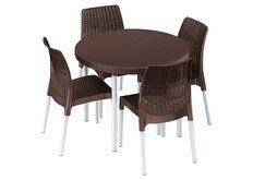 комплект стол и стулья для отдыха в саду